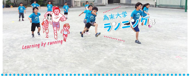 running_42